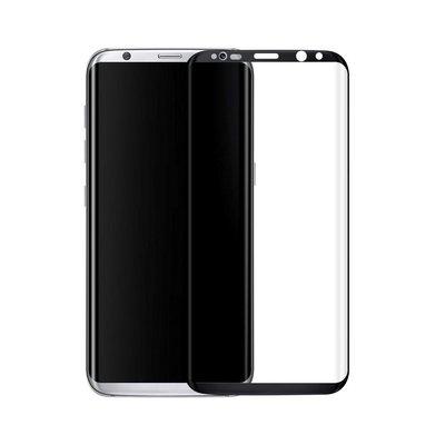 Zwart Samsung Galaxy S8+ Plus Tempered Glass Screen Protector